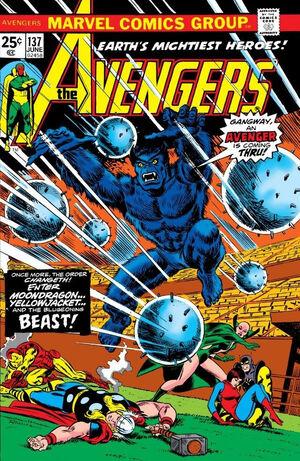 Avengers Vol 1 137
