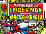 Marvel Team-Up Vol 1 84