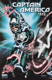 Captain America Vol 1 612 Mark Brooks Tron Variant