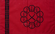 Ten Rings (Earth-199999) flag from Iron Man (film) 001