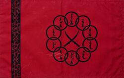 Ten Rings (Earth-199999) flag from Iron Man (film) 001