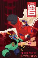 Big Hero 6 The Series poster 003