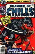 Chamber of Chills Vol 1 23