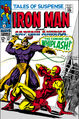 Tales of Suspense Vol 1 97.jpg