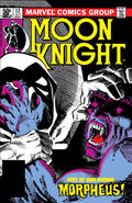 Moon Knight Vol 1 12