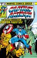 Captain America Vol 1 236.jpg