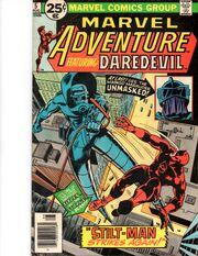 Marvel Adventure Vol 1 5