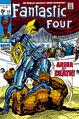 Fantastic Four Vol 1 93.jpg