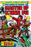 Master of Kung Fu Vol 1 23