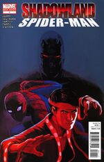 Shadowland Spider-Man Vol 1 1