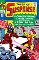 Tales of Suspense Vol 1 52.jpg