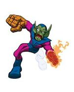 SuperSkrull shs