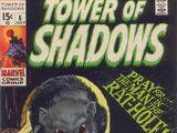 Tower of Shadows Vol 1 6