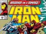 Iron Man Vol 1 292