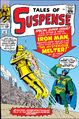 Tales of Suspense Vol 1 47.jpg