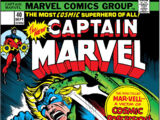 Captain Marvel Vol 1 40