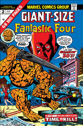 File:Giant-Size Fantastic Four Vol 1 2.jpg