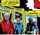 Thanos (Earth-616)/Gallery