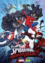 Marvel's Spider-Man (animated series) poster 003