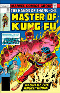 Master of Kung Fu Vol 1 59
