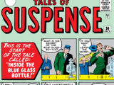 Tales of Suspense Vol 1 34