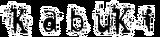 Kabuki (2004) logo
