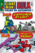 Tales to Astonish Vol 1 61