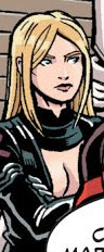 Emma Frost (Earth-231013) from Marvel NOW WHAT! Vol 1 1 001
