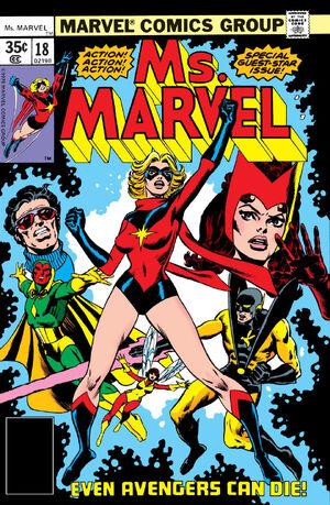 Ms. Marvel Vol 1 18