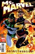 Ms. Marvel Vol 2 25 Dodson Variant