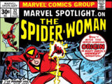 Marvel Spotlight Vol 1 32