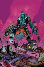 All-New Guardians of the Galaxy Annual Vol 1 1 Mora Variant Textless