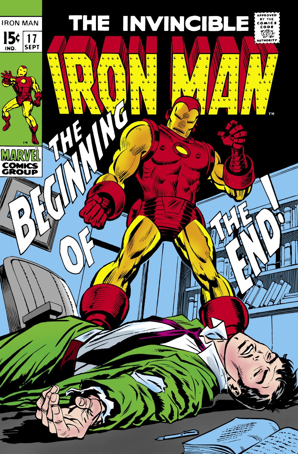 Image result for iron man 17