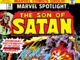 Marvel Spotlight Vol 1 16