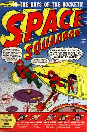 Space Squadron Vol 1 1