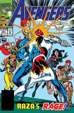 Avengers Vol 1 351