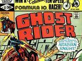 Ghost Rider Vol 2 62