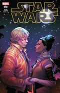 Star Wars Vol 2 58