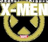 Marvel Knights X-Men (2013)