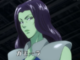 Gamora (Earth-14042)