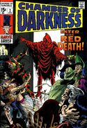 Chamber of Darkness Vol 1 2