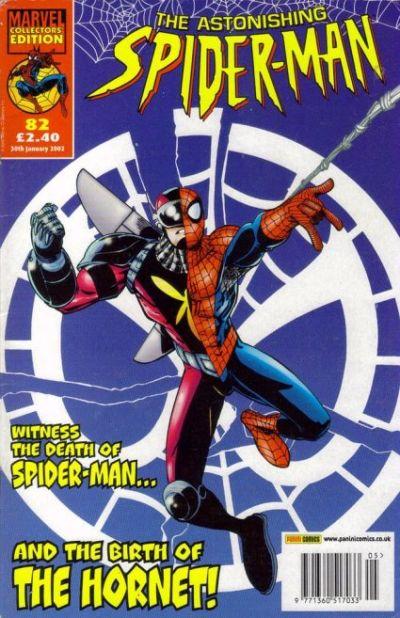 Astonishing Spider-Man Vol 1 82