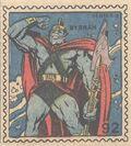 Byrrah Marvel Value Stamp