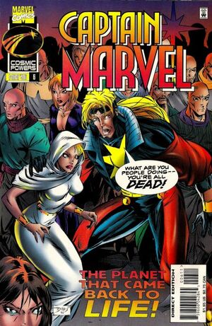 Captain Marvel Vol 3 6