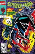 Spider-Man Vol 1 7