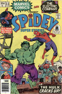Spidey Super Stories Vol 1 33
