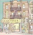 644 Grant Street from Deathblow Wolverine Vol 1 1 001.jpg