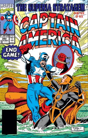Captain America Vol 1 392