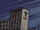 Gerber Hospital from Legion of Monsters Man-Thing Vol 1 1 001.png