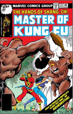 Master of Kung Fu Vol 1 73